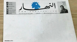 איך עיתון אחד שינה את המצב בלבנון